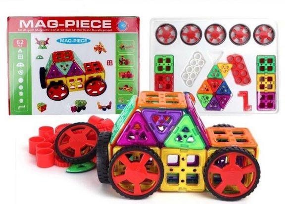 Free Shipping 62pcs/set Variety Children Building Blocks Pulling Blocks Magnetic Sheet Magnetic Wisdom Magic Hot Sale
