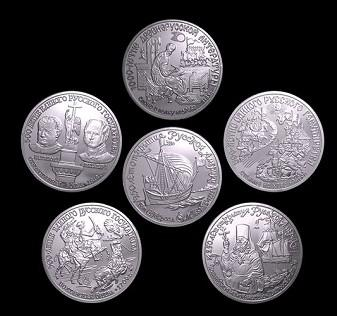 6 pcs/lot ( 1 set ), New 6 different designs The Russia history 150 Rubles real silver plated souvenir coin set gift