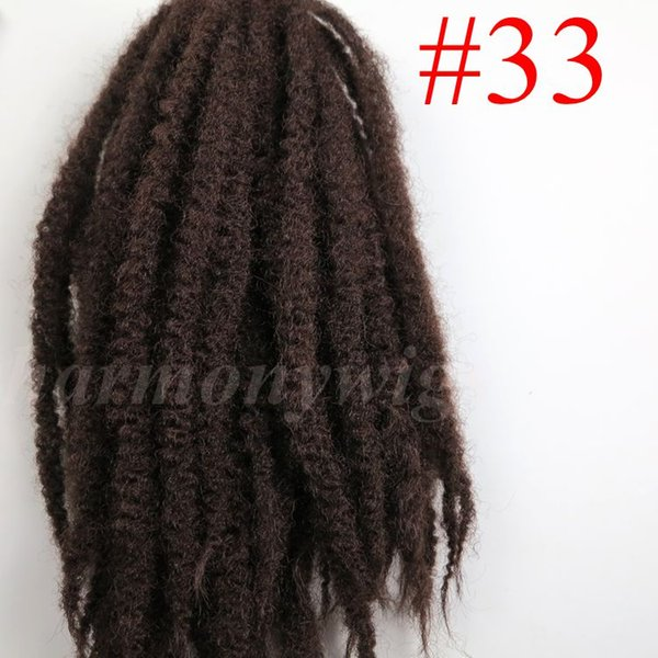 #33/Dark Auburn Brown