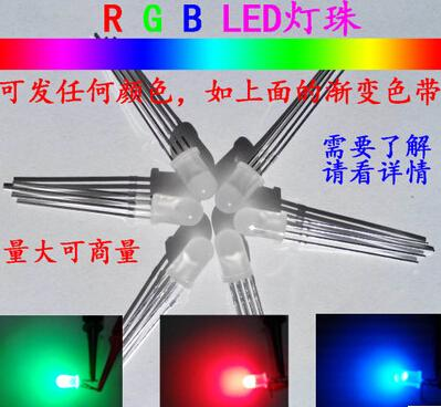 Diffused 5mm rgb led diode common anode/cathode