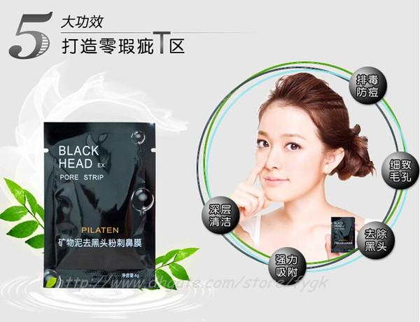 best selling PILATEN Facial Minerals Conk Nose Blackhead Remover Mask Pore Cleanser Nose Black Head EX Pore Strip