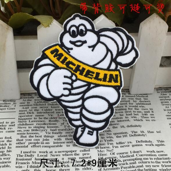 best selling 2.8 inch hot sale! Wholesale Michelin Embroidered Iron On Patch Applique Badge KIDS sew on patch Applique GP-036