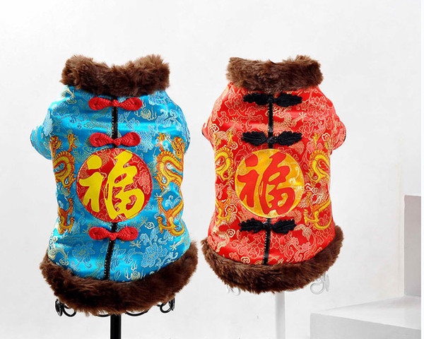 Pet Clothes Costume Of Costume In Tang Suit Chinese Style Jacket For Small Dogs Puppy Supplies