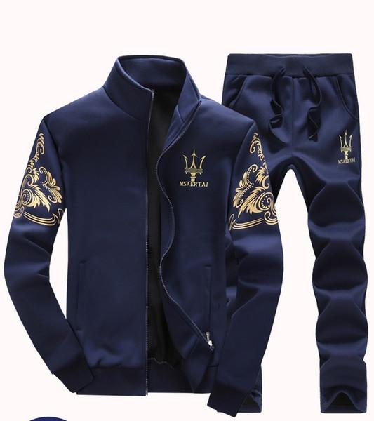 Men's Tracksuits Maserati Men Leisure Sport Suit Luxury Men's Sportswear Brand Hoodies Hip Hop Jogger Set Cool Sweatshirt Sudaderas Hombre