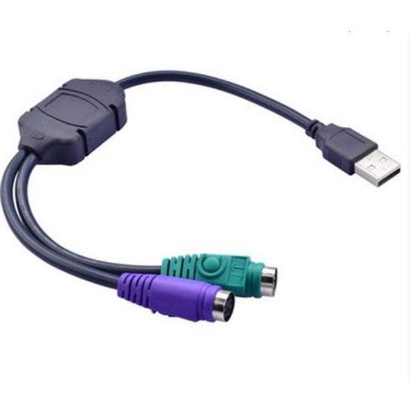 Adaptador de interfaz USB al Teclado de ordenador y cable del ratón convertidor PS2