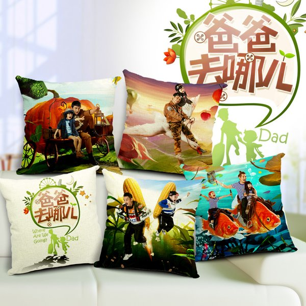 Where Is The Father Sofa Cushion Covers Chinese CultureThrow Pillow Cases Office Car Linen Cotton Pillows Cover 45*45cm