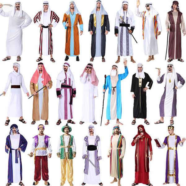 top popular Party Cosplay Stage Costume Halloween Theme Cos Costume Adult King Arab Arabian Robe Clothes Aladdin Dubai Boy Girls Clothing Set 06 2021
