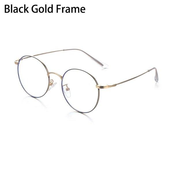 Black Gold Frame