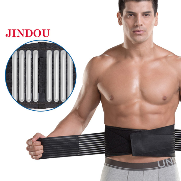 Adjustable Back Therapy Waist Support Pain Relief Lumbar Brace Belt Double Pull Strap Gym Fitness Sports Protective Gear