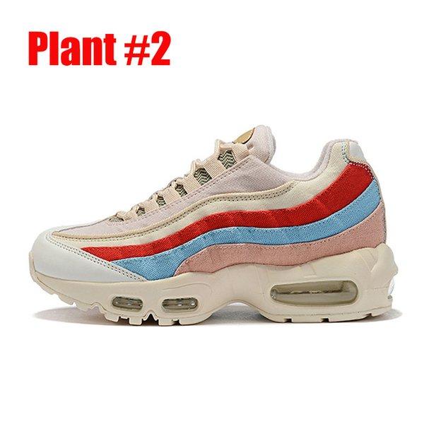 Pflanzenfarbe 2