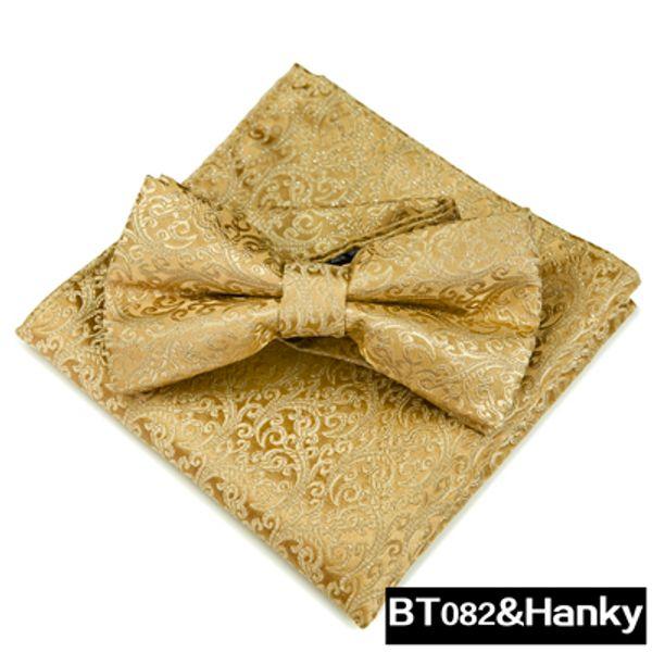 BT082 Hanky