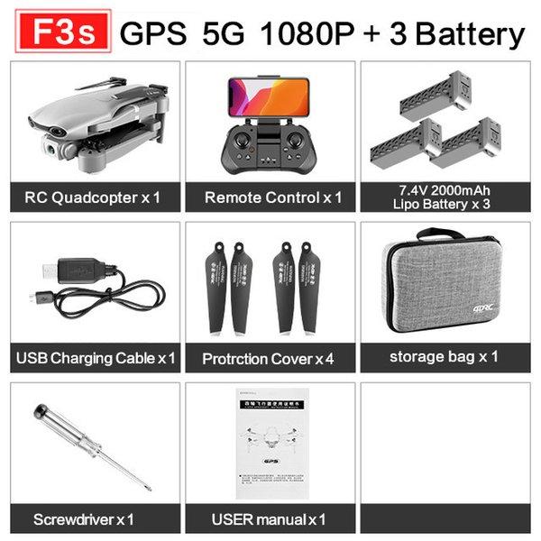 5G 1080P 3 بطارية
