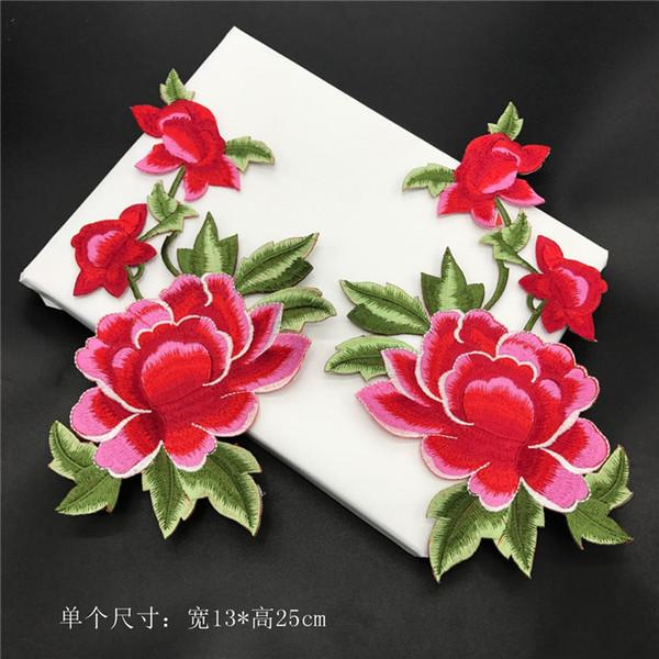 Çin Tedarikçiler Nakış Dantel Yama Kumaş Elbise Dekorasyon Aksesuarları Çiçek Tasarım Dantel Aplike Demir On Elbiseler