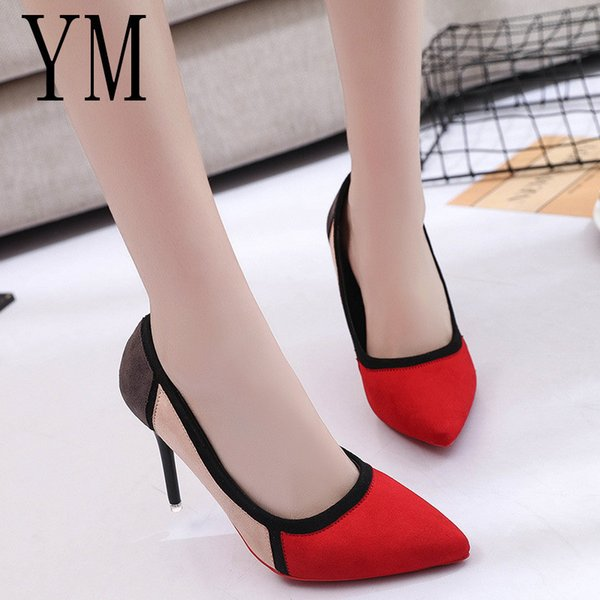 Sexy Women Pointed Toe Pumps Patent Leather Dress Matching High Heels Boat Shadow Wedding Zapatos Mujer 7/9CM