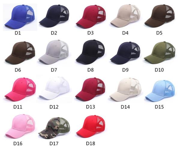D1-D18، واختيار اللون الثابتة والمتنقلة