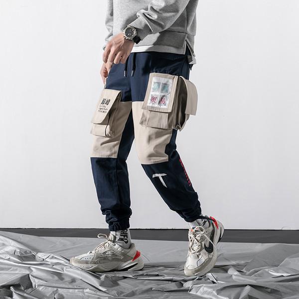 Haute qualité Automne Coton Splice Harem Joggers Cargo Pants Streetwear 2019 Hip Hop Casual Poches Track Pants Pantalon Mâle 5XL