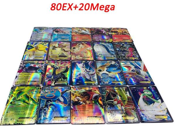 1 lote = 100 unids (80EX + 20Mega)