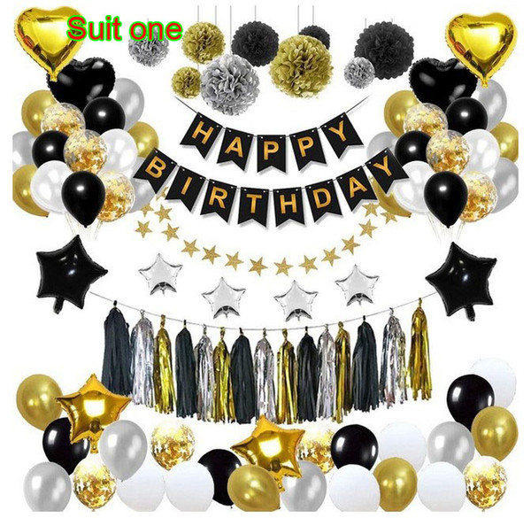 Black gold balloon pull flag birthday layout fish tail flag tassel paper flower ball five-pointed star balloon package hot decoration gift