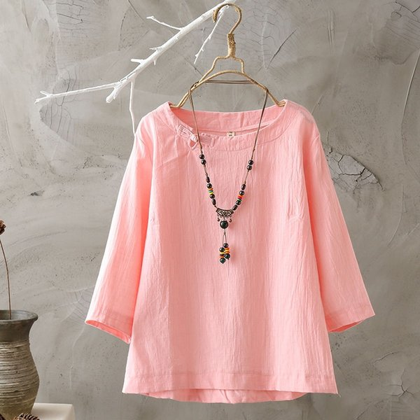 pink 1710 button