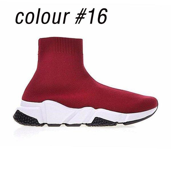цвет#16