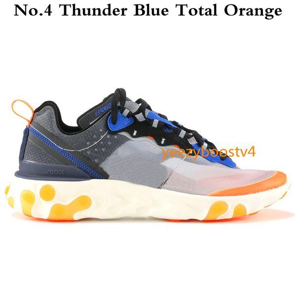 No.4 Thunder Blue Total Orange