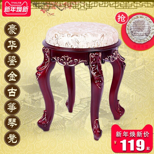 Astounding 2019 Junqin Guzheng Piano Bench Non Solid Wood Classical Chinese Piano Bench Make Up Dressing Stool From Ruo7684 60 31 Dhgate Com Gmtry Best Dining Table And Chair Ideas Images Gmtryco