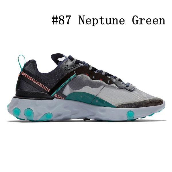 # 87 نبتون الأخضر