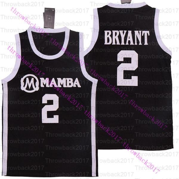 Siyah Bryant