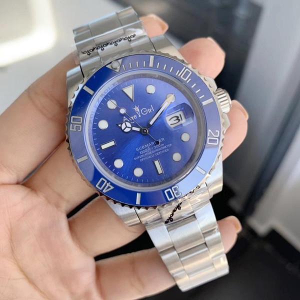 Mavi Çelik