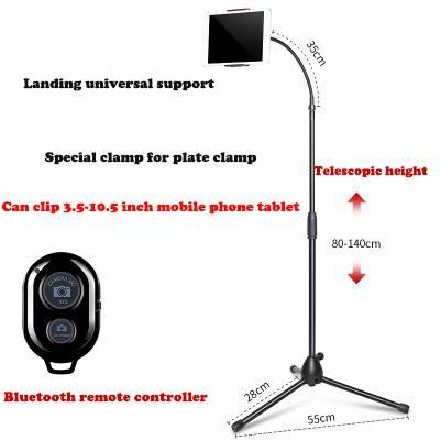 Flat Bracket + Bluetooth