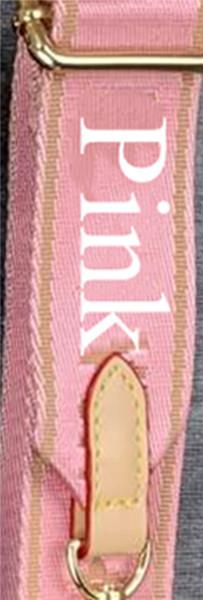 حزام الوردي