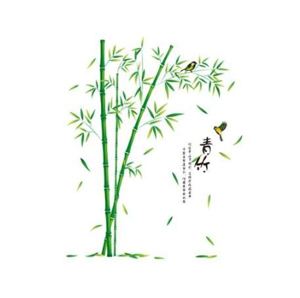 [SHIJUEHEZI] Yeşil Bambu Duvar Çıkartmaları Vinil DIY Bitkiler Desen Ev Dekor Sticker Oturma Odası Çalışma Odası Dekorasyon için