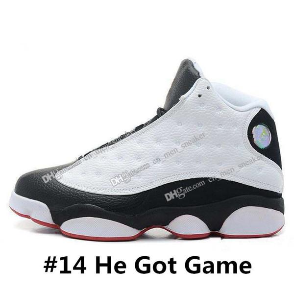 # 14 Его игра