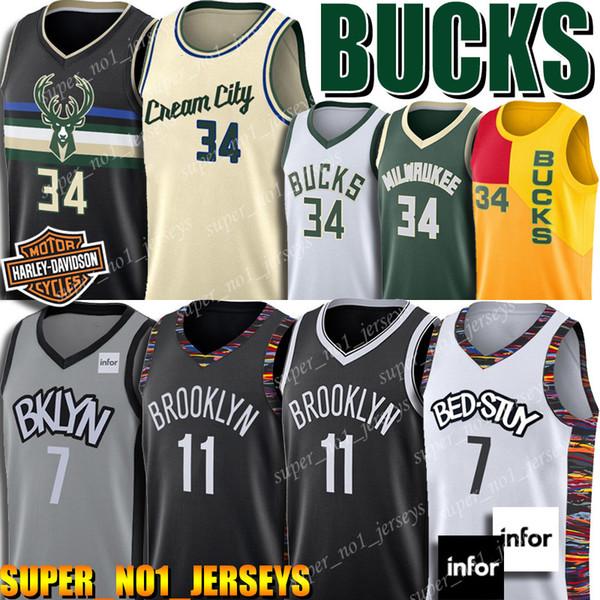 top popular Bucks Giannis 34 Antetokounmpo Jersey Milwaukee Nets Kyrie #11 Irving Jerseys Brooklyn Kevin 7 Durant Jersey Stitched Cream Jerseys City 2019