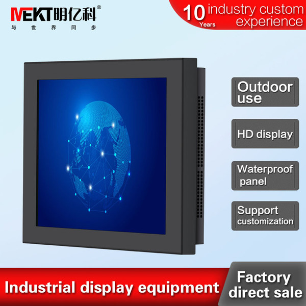 best selling Industrial 12.1 inch resistive touch screen display 12 inch touch screen monitor 1000 brightness outdoor use
