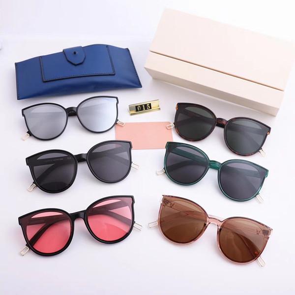 Koreanische Version der neuen High-Definition-Sonnenbrille Modetrend Sonnenbrille Männer und Frauen Farbfilm Sonnenblende Sonnenbrille