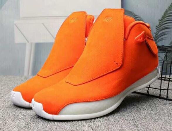 Orange Suede