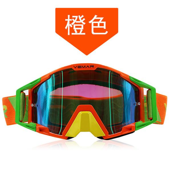 VM-1025-orange