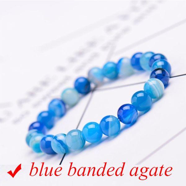 푸른 줄무늬 마노