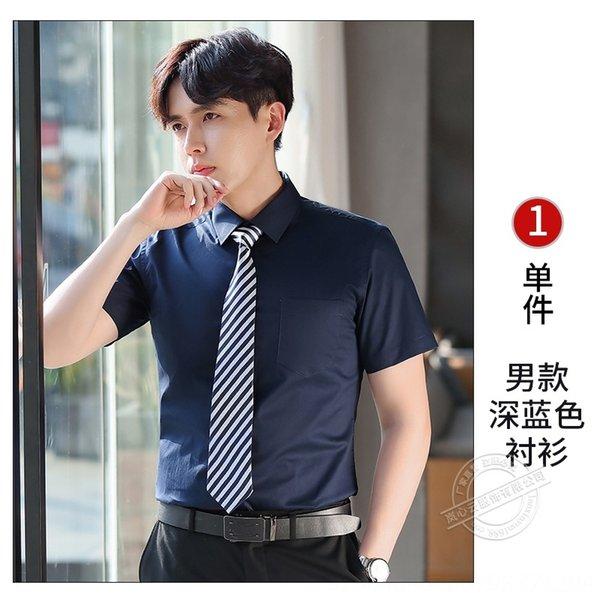 Camicia blu scuro per gli uomini 218