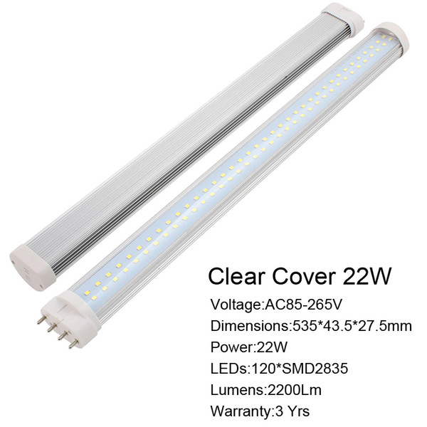 22W Clear Cover(535mm)
