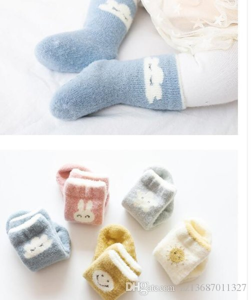 11airs Men Warm Soft Sports Socks Youthful Own StoreSports SSports Socks Youthful Own Storeocks Youthful Own1344144