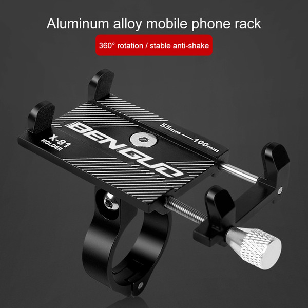 Support de téléphone de bicyclette G-81 pour 3.5-6.2 pouce Smartphone Aluminium Support de support réglable VTT vélo support de support de téléphone portable