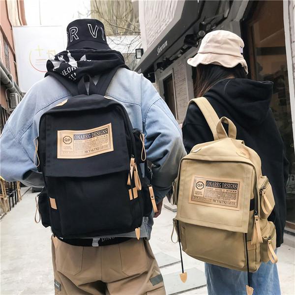 Koreanische version der rucksack tasche männliche mode britischen hochschule wind junior high school student rucksack weiblich