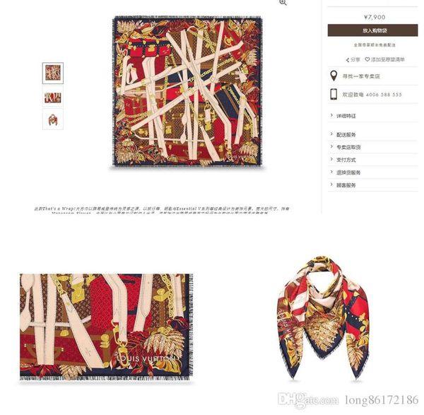 Écharpe de designer en édition limitée, grande valise carrée et Collection Essential V, éléments de design Écharpe à châle Imprimé