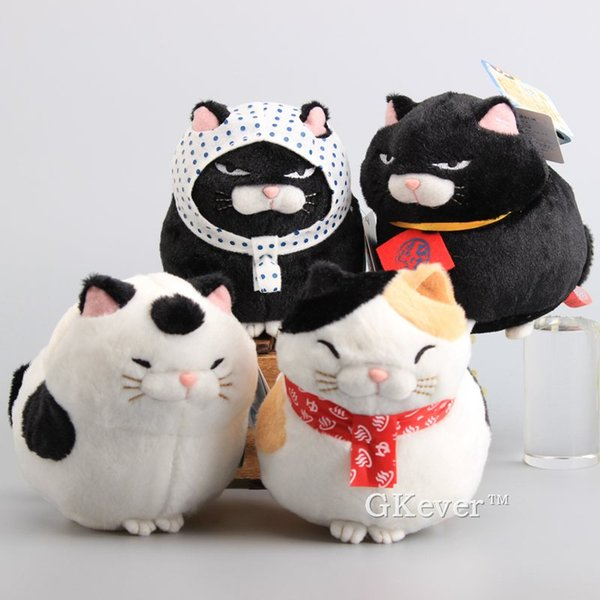 Stuffed Plush Animals Anime 4 Pcs/Set Cute Hige Manjyu Maekake Cat Plush Ball Kawaii Mi-sama Kuromame Maruko Stuffed Animals