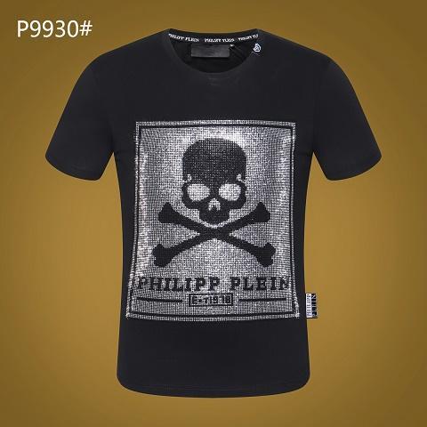 Marka Tasarımcısı - Kısa Kollu Merserize Pamuk, Erkek Kısa Kollu, T-Shirt, Yuvarlak Yaka, Casual Erkek Pamuklu Baskı T-Shirt-350