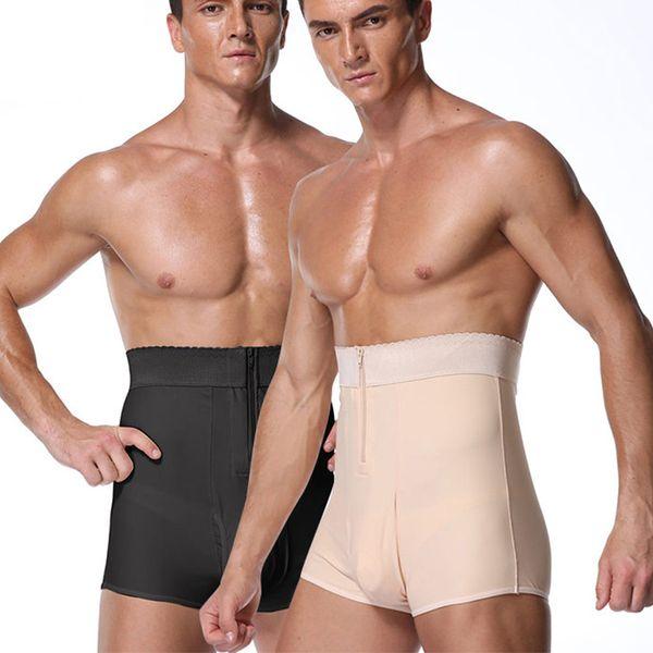Pantalons de contrôle Pantalons pour hommes Zip Taille haute Minceur Sous-vêtements Homme Slim Ventre Ventre Corps Shpaer Faja Hombre