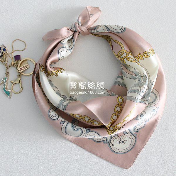 Tassel chain-meat pink