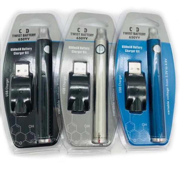 650mah blister package kit